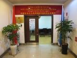 REIN ins vietnamesische Generalkonsulat in Kunming...