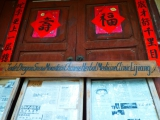Dr. Ho's Jade-Dragon-Snow-Mountain-Chinese-Herbal Medicin-Clinic-Lijiang