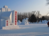 18th International Snow Sculpture Competition auf Sun-Island