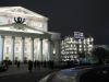 Bolschoi-Theater und ZUM Einkaufszentrum by Night