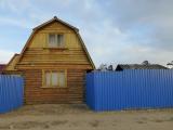 ein typisches Holzhaus