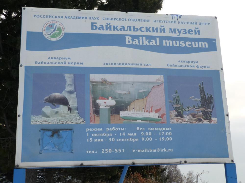 Das Baikal Museum_P1000556