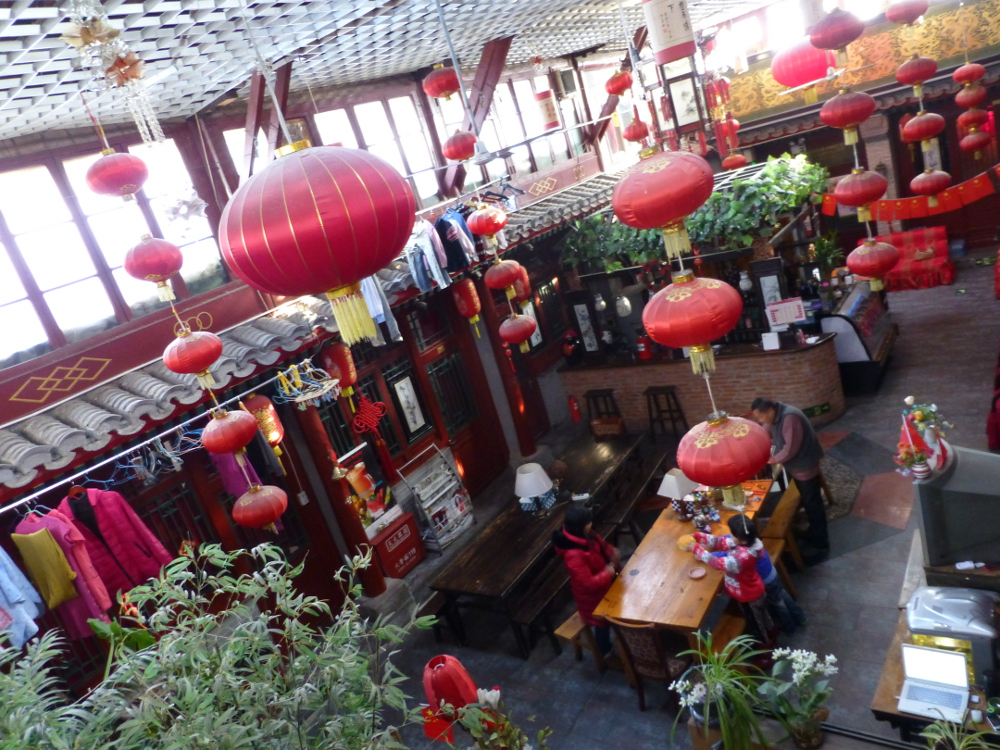 Der Courtyard im Red Lantern House_P1010184