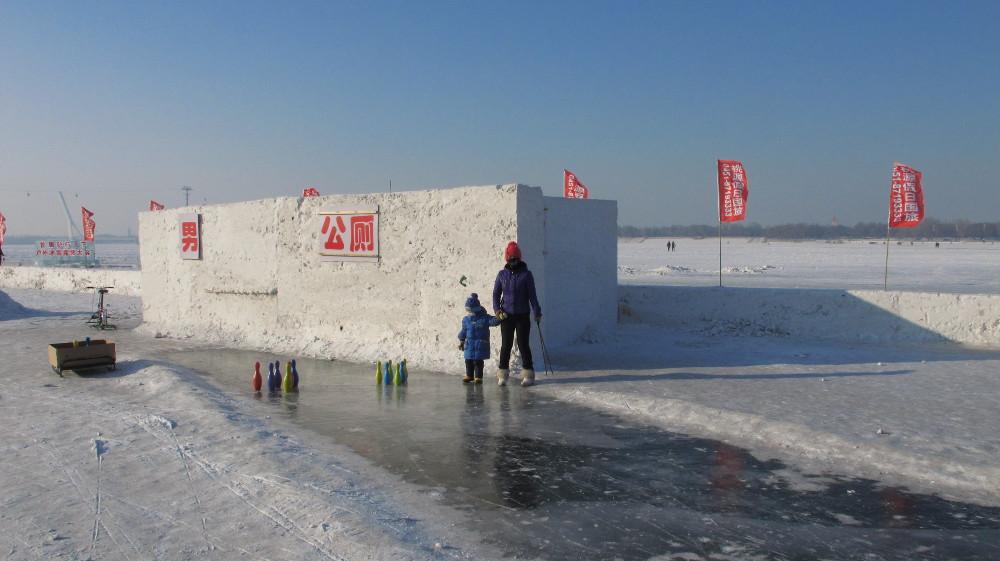das WC für alle mit Direktanschluss an Eis-Kegelbahn_IMG_9063