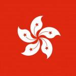 Was wir noch über Hongkong schreiben wollten
