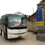 MaNa's Bus-Hopping Tag