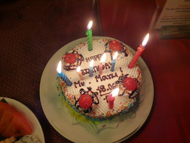 Die zuckersüsse Geburi-Torte..._P1040648